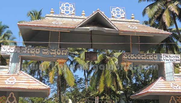 Kundeshwara_Temple_Deepotsava (17)