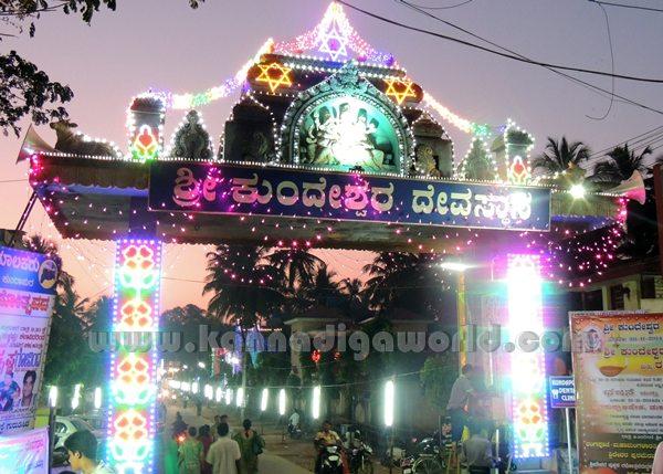 Kundeshwara_Temple_Deepotsava (21)
