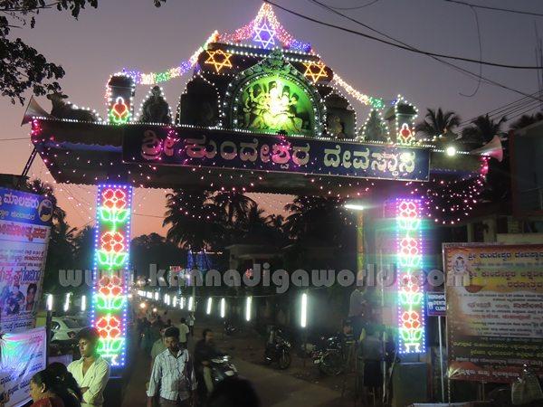 Kundeshwara_Temple_Deepotsava (22)
