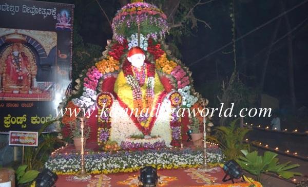 Kundheshwara _Deepotsava_2014 (1)