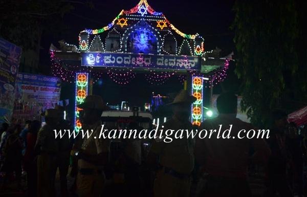 Kundheshwara _Deepotsava_2014 (5)