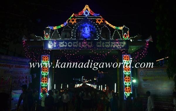Kundheshwara _Deepotsava_2014 (9)
