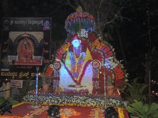 Kundheshwara_ deepotsava_2014 (12)
