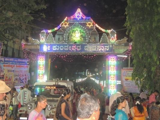 Kundheshwara_ deepotsava_2014 (15)