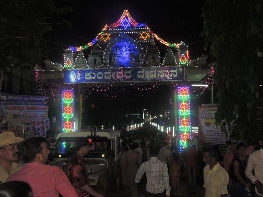 Kundheshwara_ deepotsava_2014 (16)