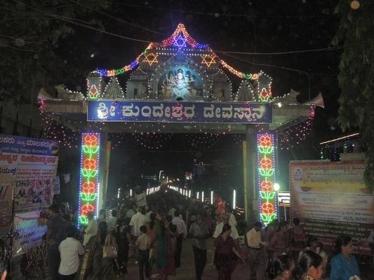 Kundheshwara_ deepotsava_2014 (3)