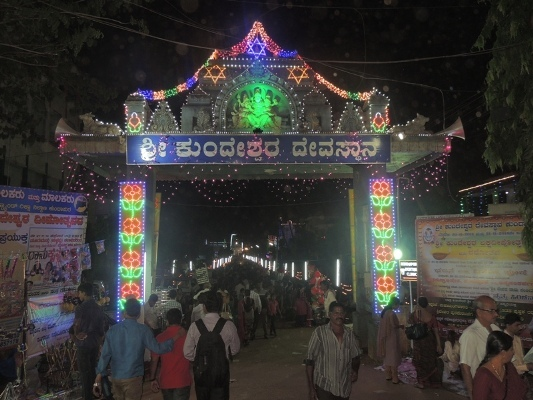 Kundheshwara_ deepotsava_2014 (4)