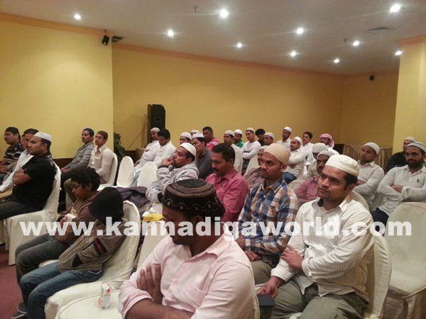 Kuwait programe-Nov 29_2014_003