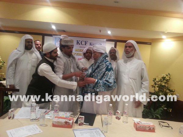 Kuwait programe-Nov 29_2014_011