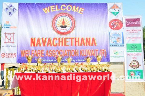 NCWA KUWAIT-Nov 20_2014_015