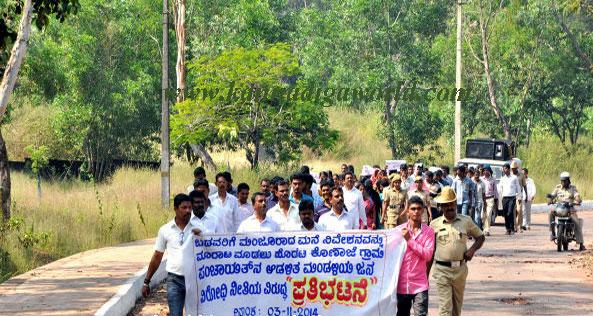 Protest_against_khadar1 (1)