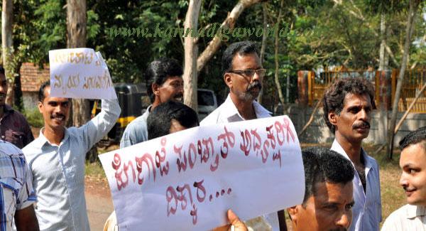 Protest_against_khadar2 (1)