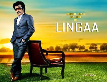 Rajinikath_lingaa_Movie_tit