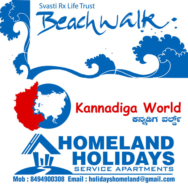RxLife_Beach_walk_M