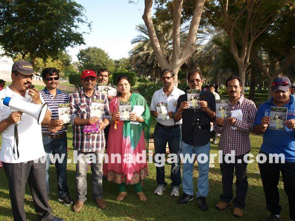 Sharjah karnataka sangha-Nov 29_2014_098