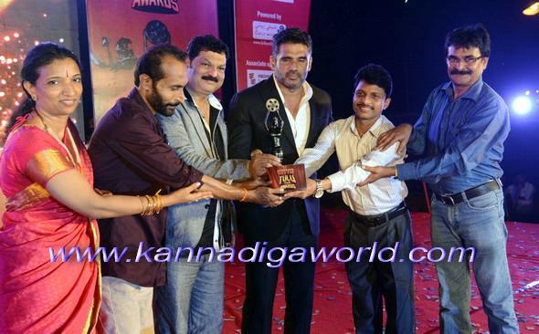 Tulu_Film_award_1