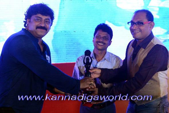Tulu_Film_award_11