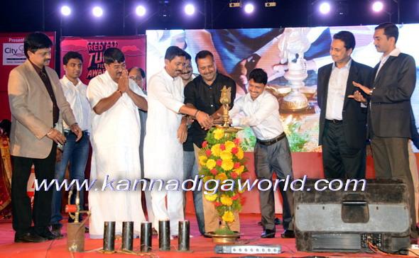 Tulu_Film_award_2