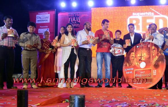 Tulu_Film_award_6