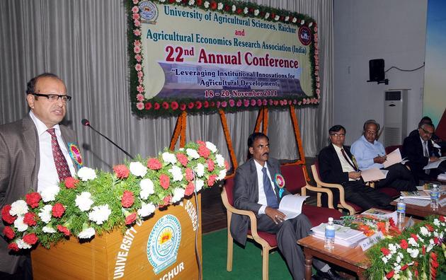 UAS-R_Conference___2210074g