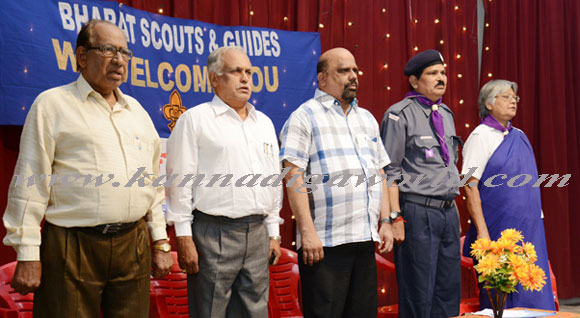 bharat_scout_gui1