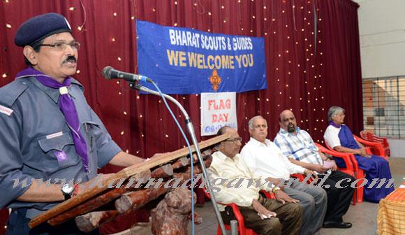 bharat_scout_gui3