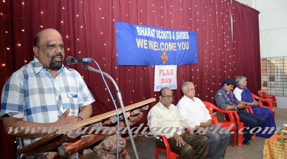bharat_scout_gui8