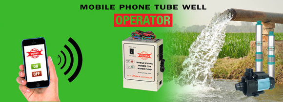 cell_Tube_well_opern