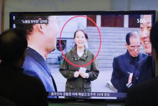 kim_yo_jong.jpg.size.xxlarge.promo