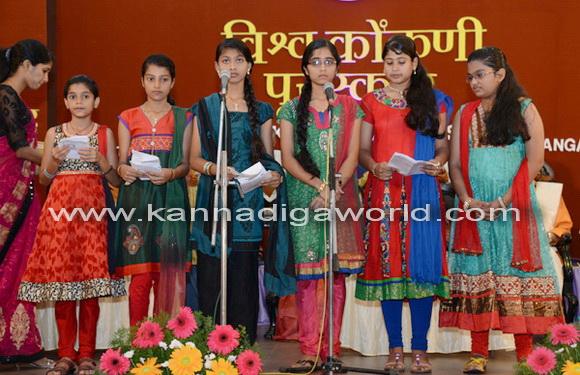 konkani_sadhakar_sanmenlana_4