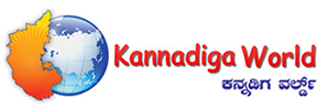 KANNADIGA WORLD