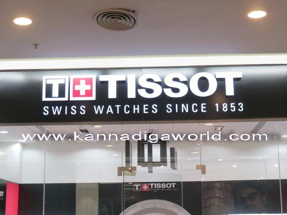 tissot_watch_models_30