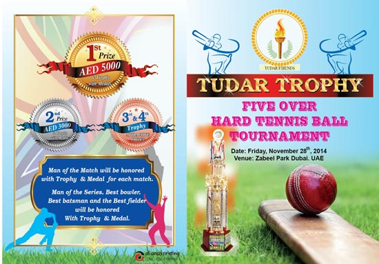 Invitation card format for cricket tournament 28 images format of invitation letter for cricket tournament sponsor request lettermaharshi dayanand stopboris Choice Image