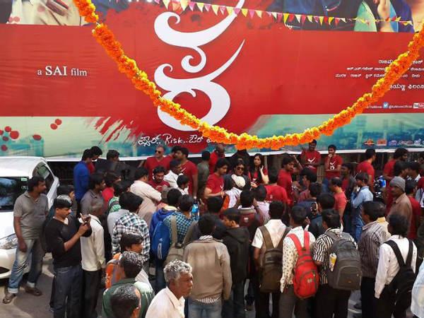 Kannada movie ka movie review kannadiga world for Bureau 13 movie