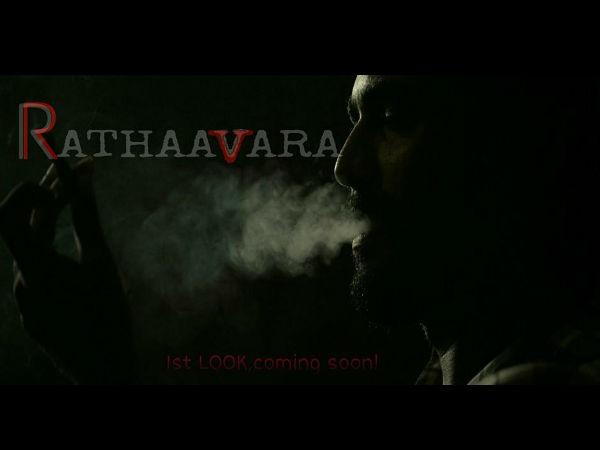 08-rathavara-first-look