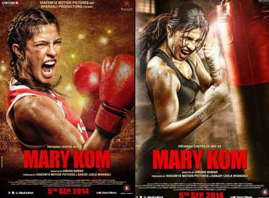 4marry-kom-poster