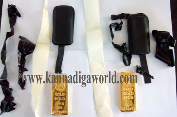 Airport_gold_smmgl