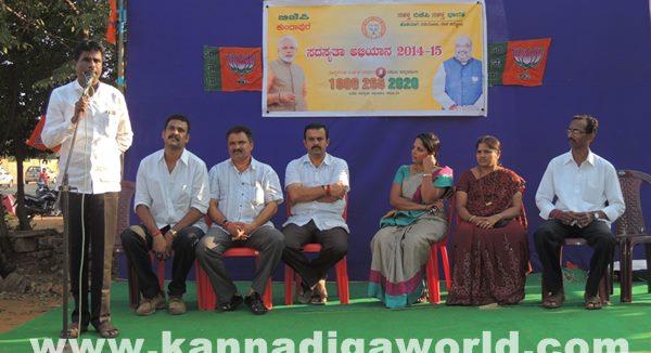 BJP Kundapur-Dece 15- 2014_001