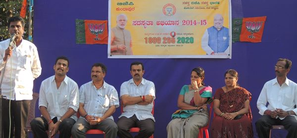 BJP Kundapur-Dece 15- 2014_002