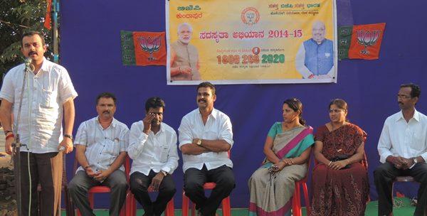 BJP Kundapur-Dece 15- 2014_003