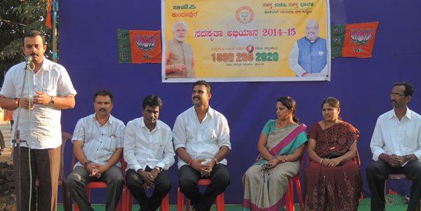 BJP Kundapur-Dece 15- 2014_004
