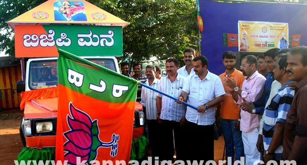 BJP Kundapur-Dece 15- 2014_005