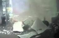 ಬ್ಯಾಂಕ್ನಲ್ಲಿ ಆತ್ಮಾಹುತಿ ಬಾಂಬರ್ ಸ್ಫೋಟ : 10ಕ್ಕೂ ಹೆಚ್ಚು ಸಾವು
