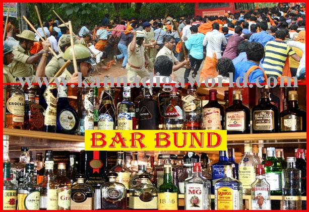 Bar_Bund_Notice