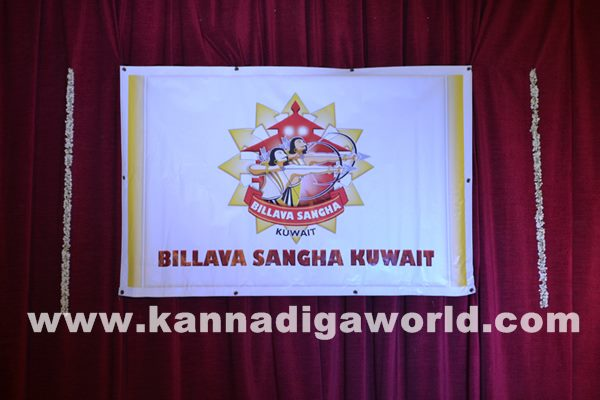 Billava Sangha Kuwait held its 2nd Annual General Meeting-Dece9_2014_002