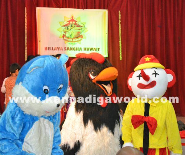 Billava Sangha Kuwait held its 2nd Annual General Meeting-Dece9_2014_003