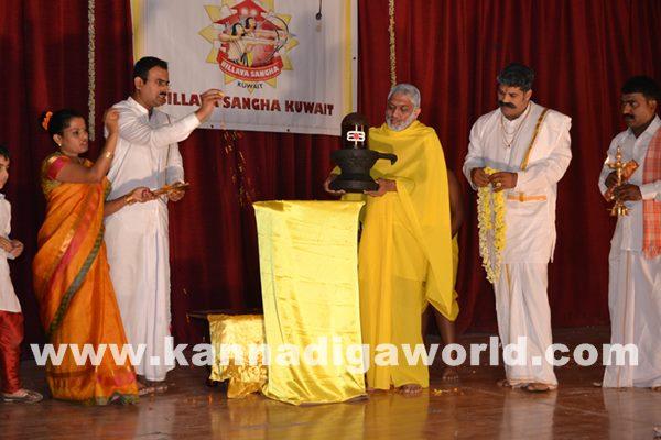 Billava Sangha Kuwait held its 2nd Annual General Meeting-Dece9_2014_014
