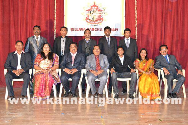 Billava Sangha Kuwait held its 2nd Annual General Meeting-Dece9_2014_036
