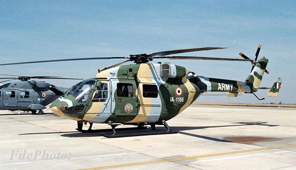 HAL_Helicopter_gubbi_land