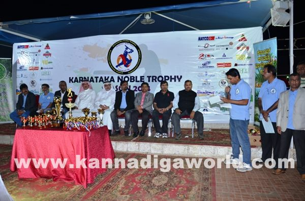 ISF Karnataka Lifts Jeddah's-Dece 20- 2014_009
